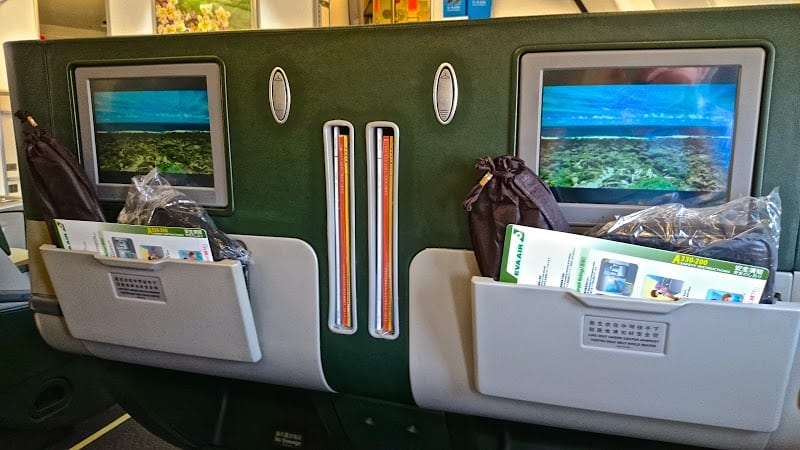 br a330 - REVIEW - EVA Air: Premium Laurel Business Class- Bali Denpasar to Taipei (A330)