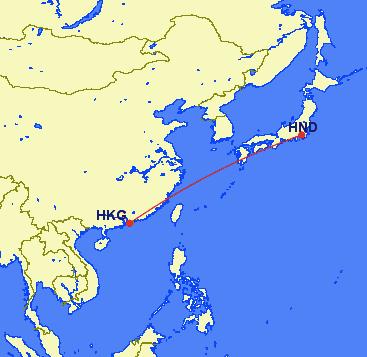 hkg hnd - REVIEW - Cathay Pacific : First Class - Tokyo Haneda to Hong Kong (B747)