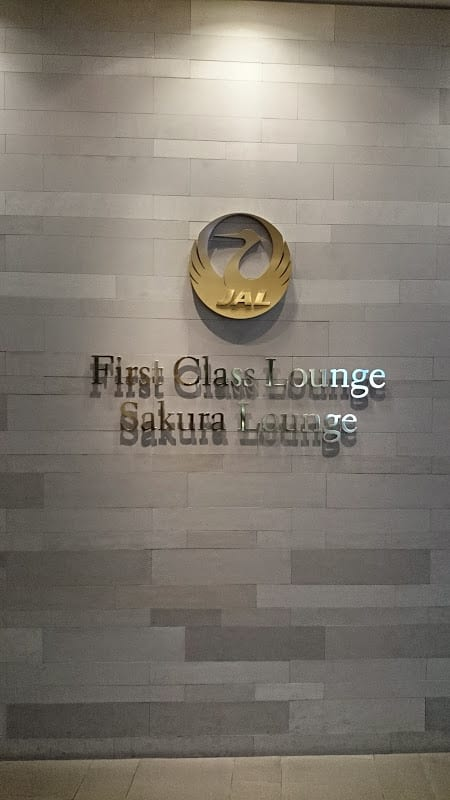 jal business class lounge