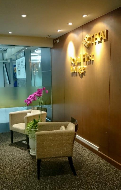 25448045310 358460bb74 c - REVIEW - Thai Airways : Royal First Lounge, Bangkok