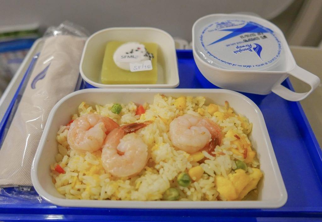 Conrad Koh Samui 130 1024x708 - REVIEW - Bangkok Airways : Blue Ribbon Lounge (Domestic), USM