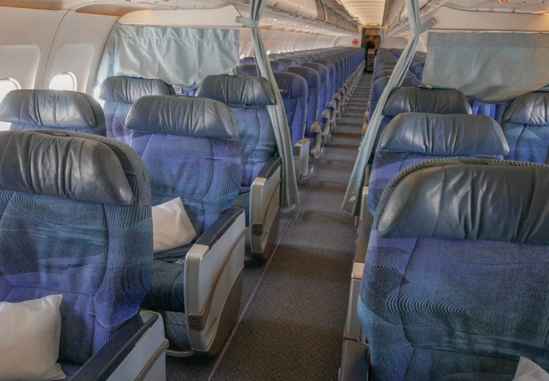 air canada a320 first class