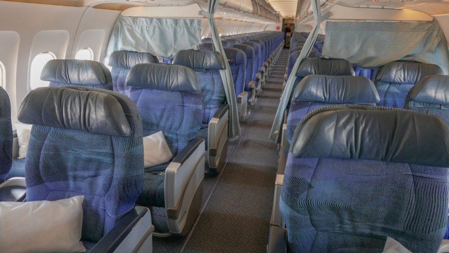 AC shortaul J 2 880x495 - First Class & Business Class flight reviews