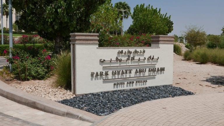 PH AUH Terrace suite 1 768x432 - REVIEW - Park Hyatt Abu Dhabi : Terrace Suite