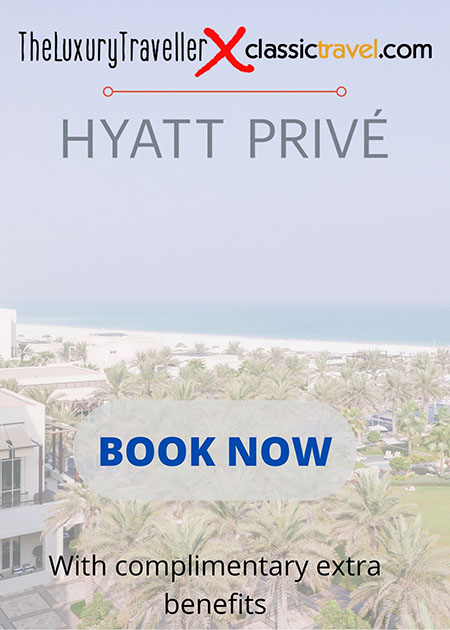 bookphauh 1 - REVIEW - Park Hyatt Abu Dhabi : Terrace Suite