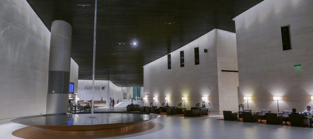 al safwa 2 1080x480 - REVIEW - Qatar Al Safwa First Class Lounge - Doha