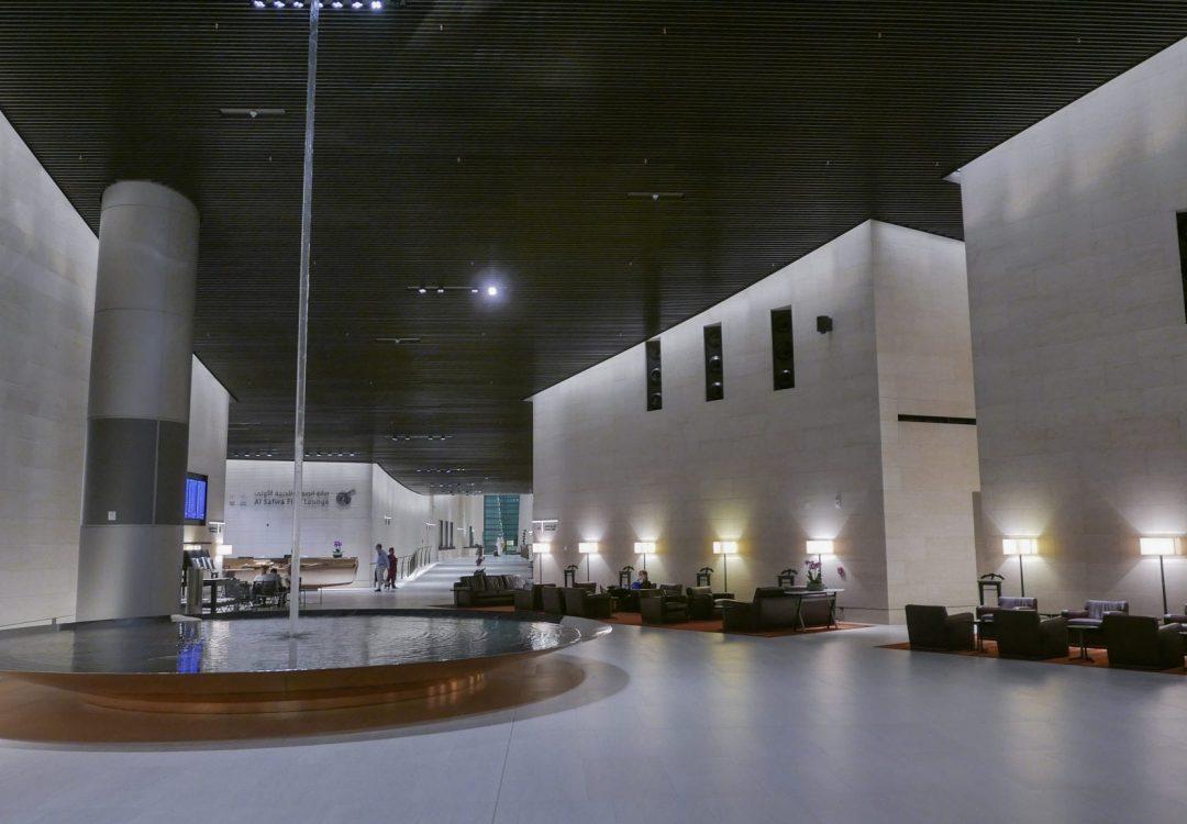 al safwa 2 1080x750 - REVIEW - Qatar Al Safwa First Class Lounge - Doha