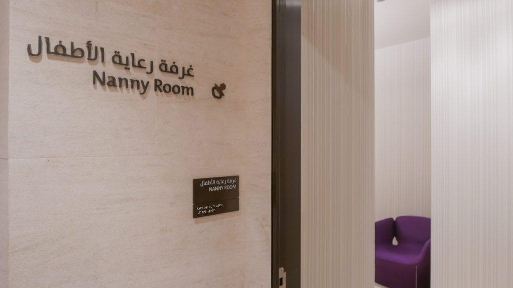 al safwa 23 1024x576 - REVIEW - Qatar Al Safwa First Class Lounge - Doha