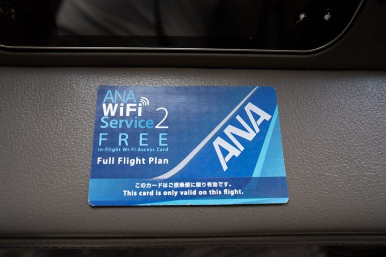 ANA New F 30 768x512 - WORLD EXCLUSIVE REVIEW - ANA : New First Class Suite - Tokyo HND to London LHR (B777)
