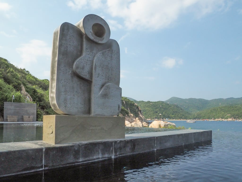 Amanoi 100 - REVIEW - Amanoi : Mountain / Ocean Pool Villa
