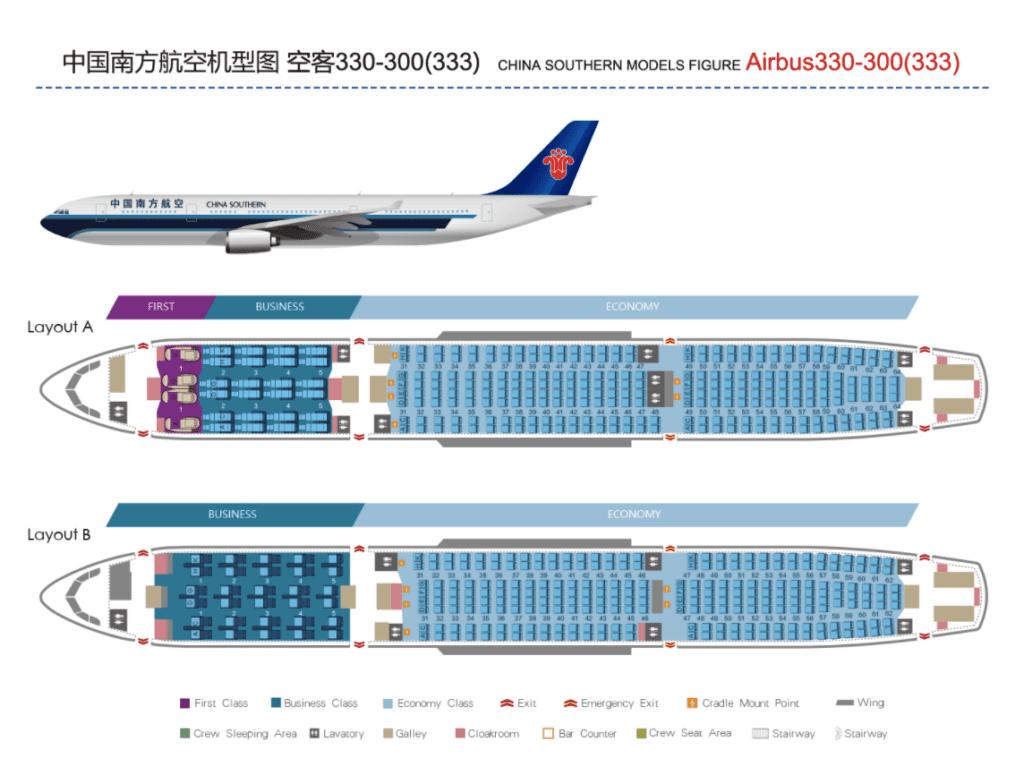 CS a330 1024x758 - REVIEW - China Southern : Business Class - A330 - Guangzhou CAN to Paris CDG