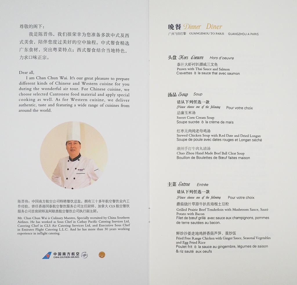 CZ A330 J 24 - REVIEW - China Southern : Business Class - A330 - Guangzhou CAN to Paris CDG