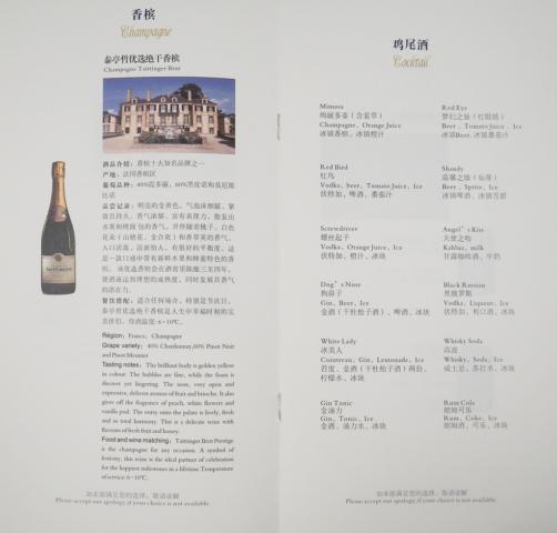 CZ A330 J 32 640x480 - REVIEW - China Southern : Business Class - A330 - Guangzhou CAN to Paris CDG