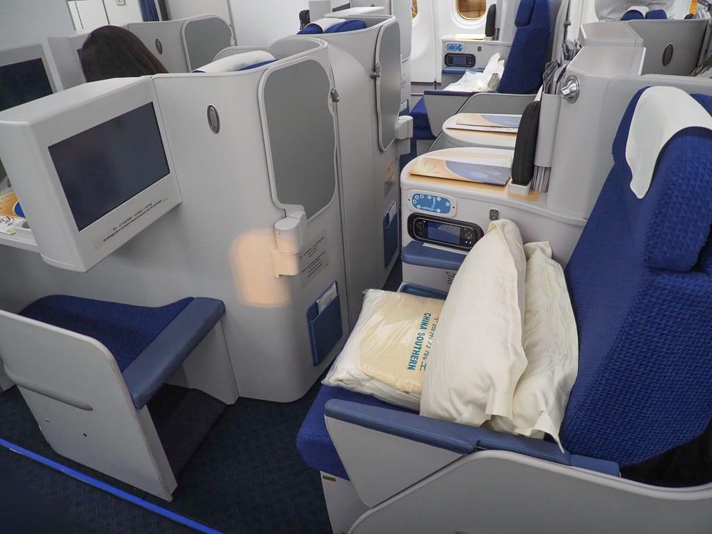 CZ A330 J 4 - REVIEW - China Southern : Business Class - A330 - Guangzhou CAN to Paris CDG