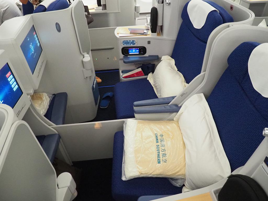 CZ A330 J 5 - REVIEW - China Southern : Business Class - A330 - Guangzhou CAN to Paris CDG