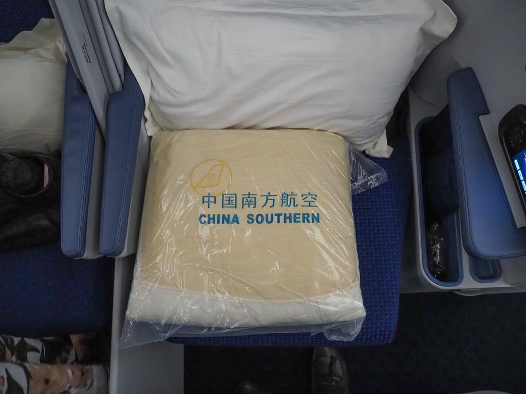 CZ A330 J 8 - REVIEW - China Southern : Business Class - A330 - Guangzhou CAN to Paris CDG