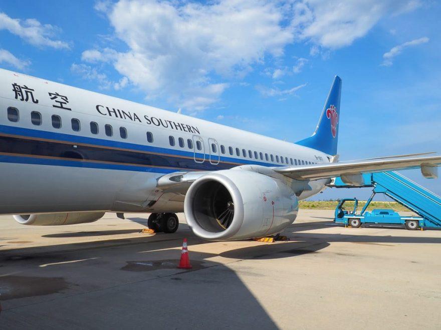 CZ CXR J 3 880x660 - First Class & Business Class flight reviews