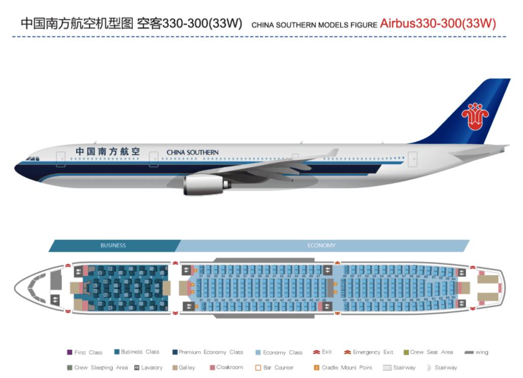 a33w cz 1024x740 - REVIEW - China Southern : Business Class - A330 - Guangzhou CAN to Paris CDG
