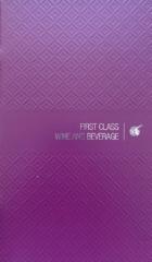 QR F A380 LHR 15 894x1536 320x240 - REVIEW - Qatar Airways : First Class - A380 - Doha (DOH) to London (LHR)