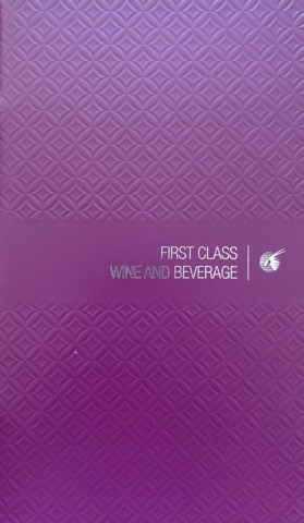 QR F A380 LHR 15 894x1536 640x480 - REVIEW - Qatar Airways : First Class - A380 - Doha (DOH) to London (LHR)