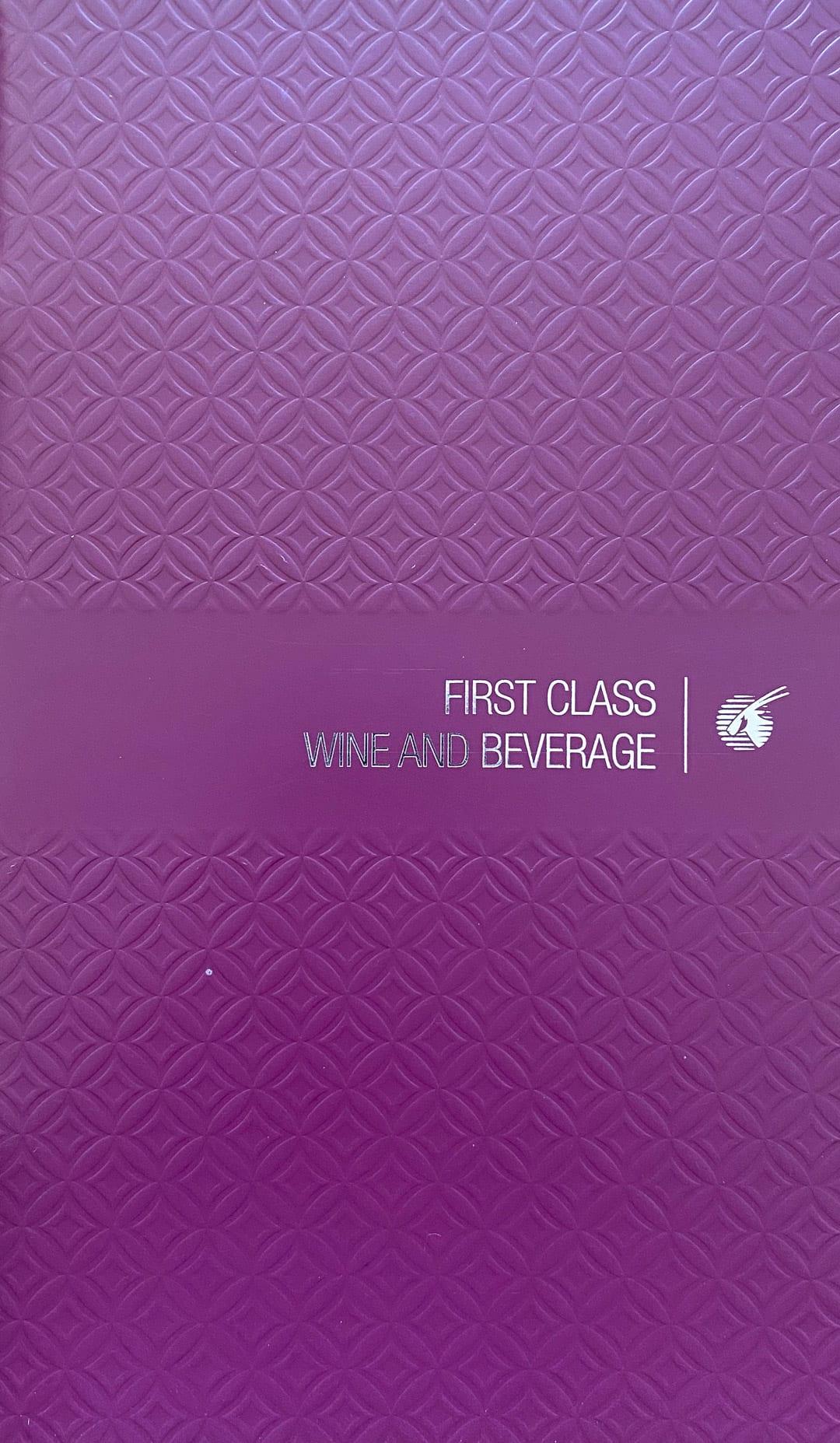 QR F A380 LHR 15 - REVIEW - Qatar Airways : First Class - A380 - Doha (DOH) to London (LHR)