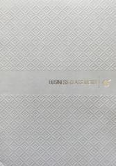 QR J A350 14 1067x1536 320x240 - REVIEW - Qatar Airways : Business Class - A350 - Tokyo (HND) to Doha (DOH)