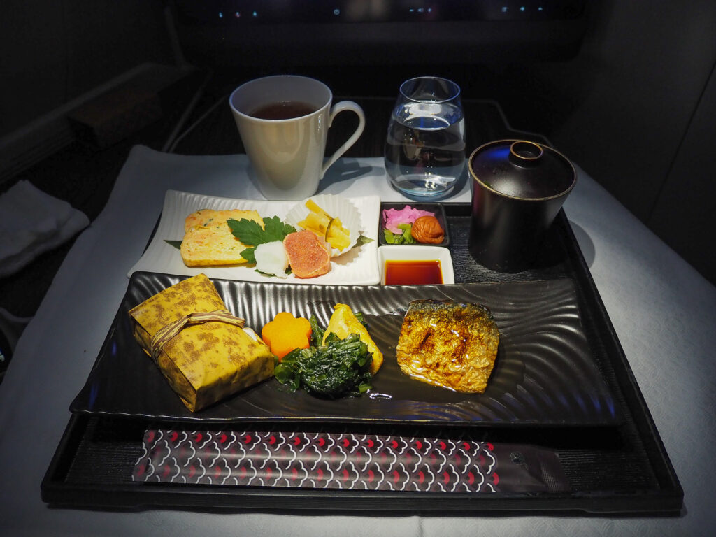 QR J A350 39 1024x768 - REVIEW - Qatar Airways : Business Class - A350 - Tokyo (HND) to Doha (DOH)