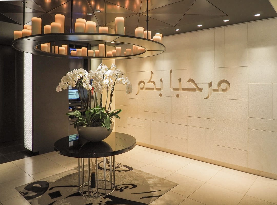 qatar lounge heathrow