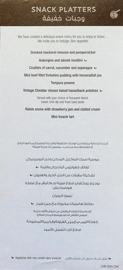 q suites snack platters 1 467x1024 - REVIEW - Qatar Airways : Q Suites Business Class - B777 - London (LHR) to Doha (DOH)