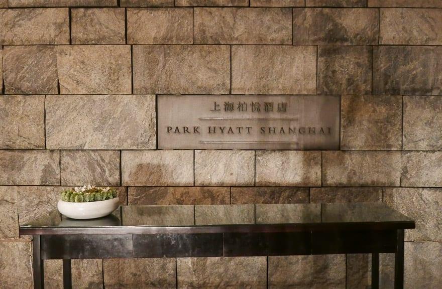 PH shanghai 4 - REVIEW - Park Hyatt Shanghai : Park Suite