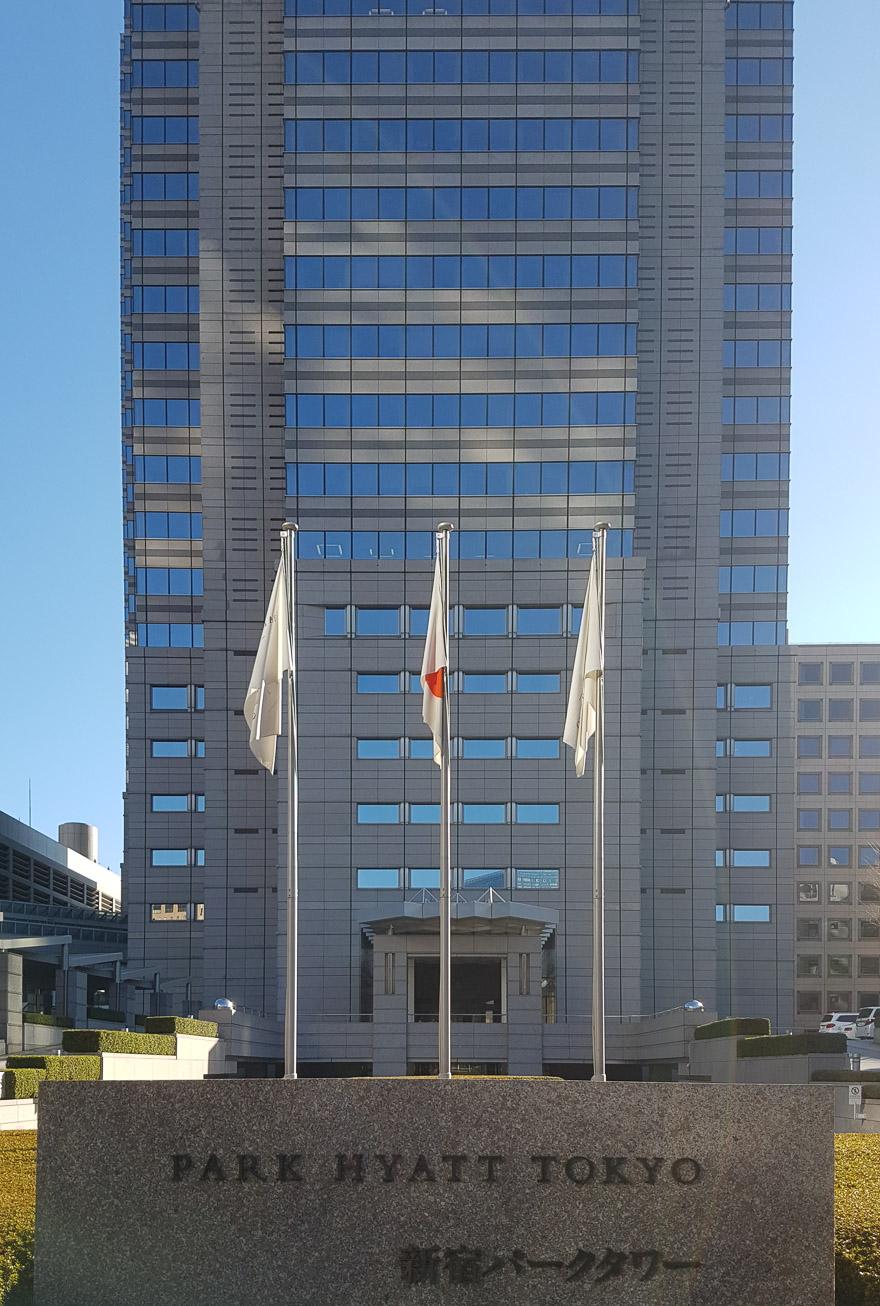 PH Tokyo suite 2 - REVIEW - Park Hyatt Tokyo : Park Suite (NYE Stay)