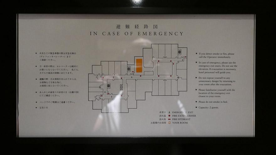 PH Tokyo suite 20 - REVIEW - Park Hyatt Tokyo : Park Suite (NYE Stay)