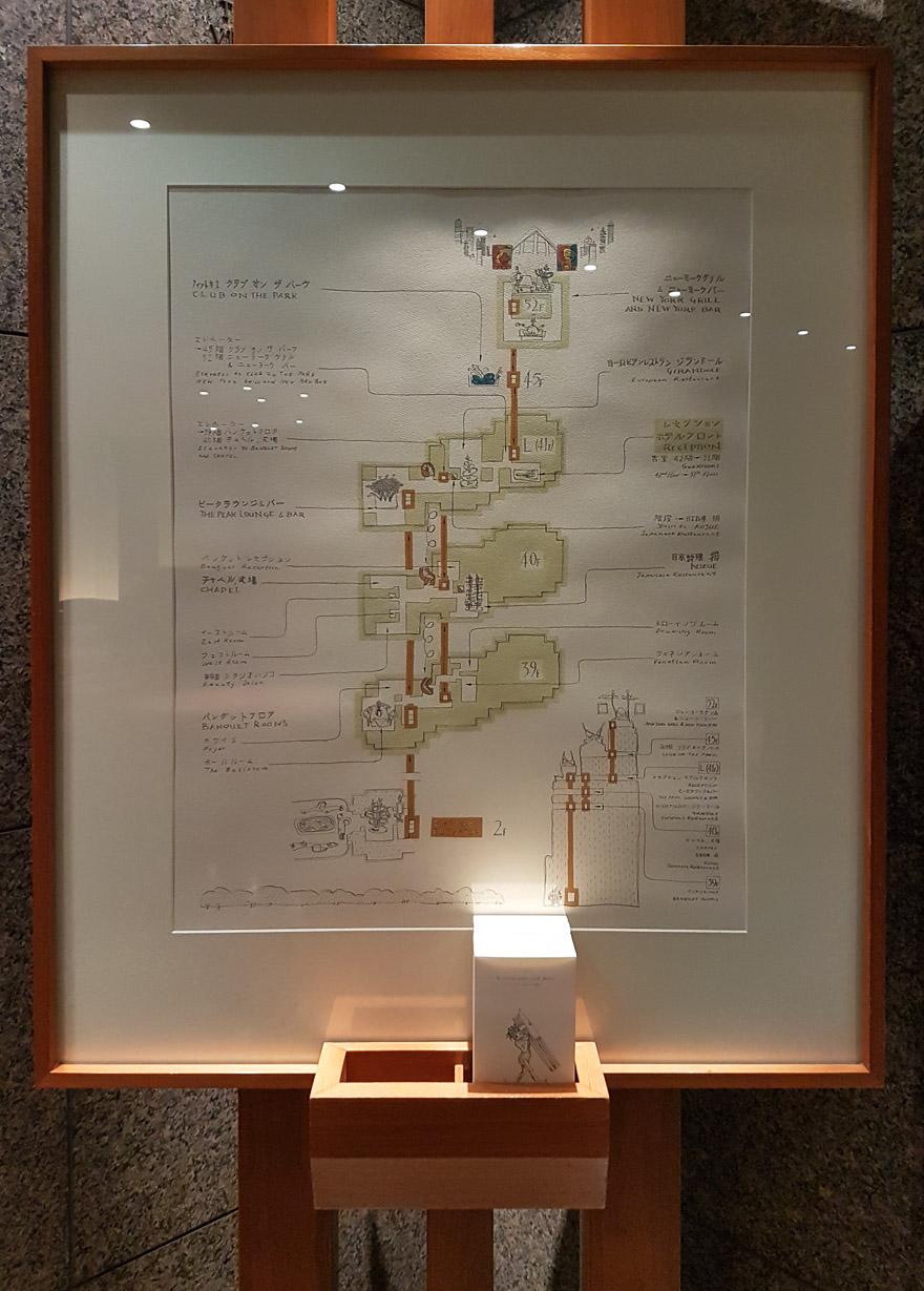 PH Tokyo suite 4 - REVIEW - Park Hyatt Tokyo : Park Suite (NYE Stay)