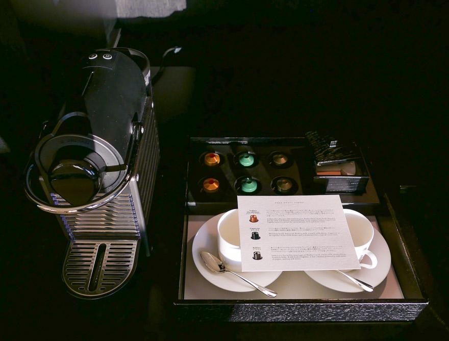 PH Tokyo suite 40 - REVIEW - Park Hyatt Tokyo : Park Suite (NYE Stay)