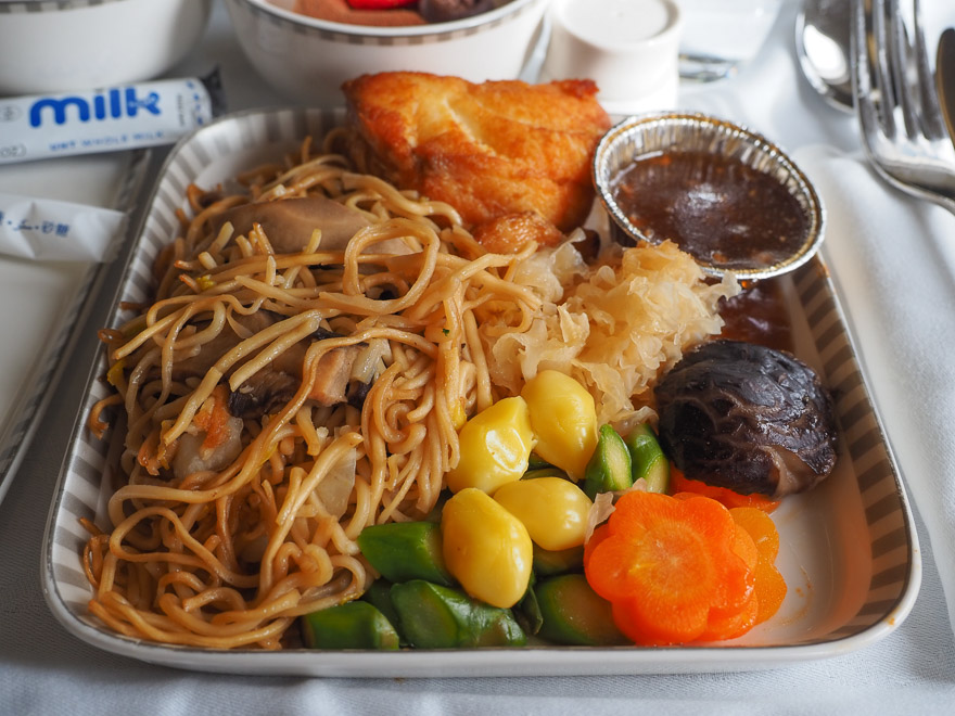 SQ A330 J 23 - REVIEW - Singapore Airlines : Business Class - A330 - Singapore (SIN) to Bali (DPS)