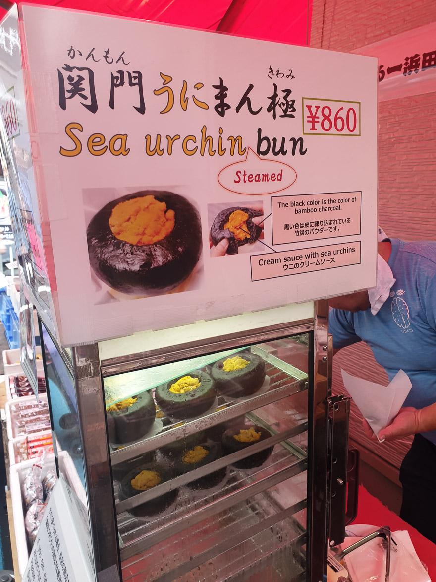 uni bun tsukiji 2 - REVIEW - Conrad Tokyo : Two Bayview Suites & A Corner Bayview Suite