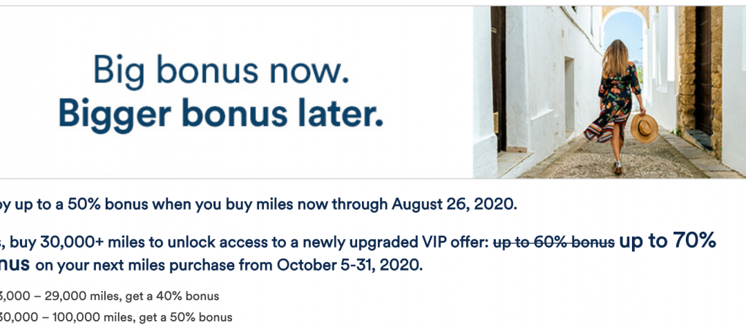 alaska bonus 1080x480 - Surprisingly Great Deal: Buy Alaska Miles with up to a 50% discount