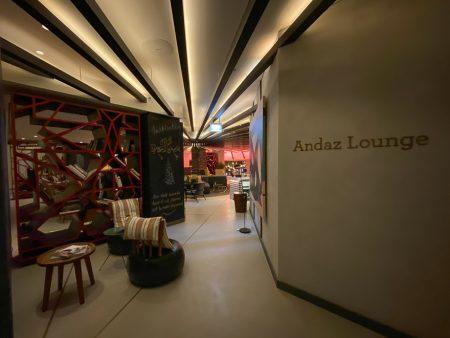 andaz palm 84 450x338 - REVIEW - Andaz Dubai The Palm : Terrace Suite [COVID-era]
