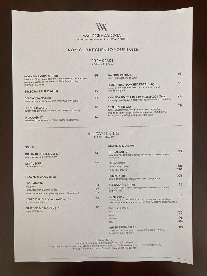 waldorf DIFC 63 - REVIEW - Waldorf Astoria Dubai DIFC : King Corner Suite [COVID-era]