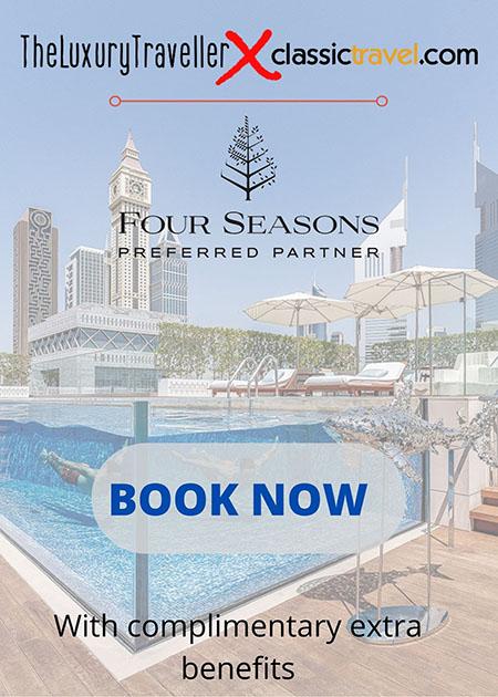 fsdifcbooking1 - REVIEW - Four Seasons Dubai DIFC : Four Seasons Room & Studio Suite [COVID-era]