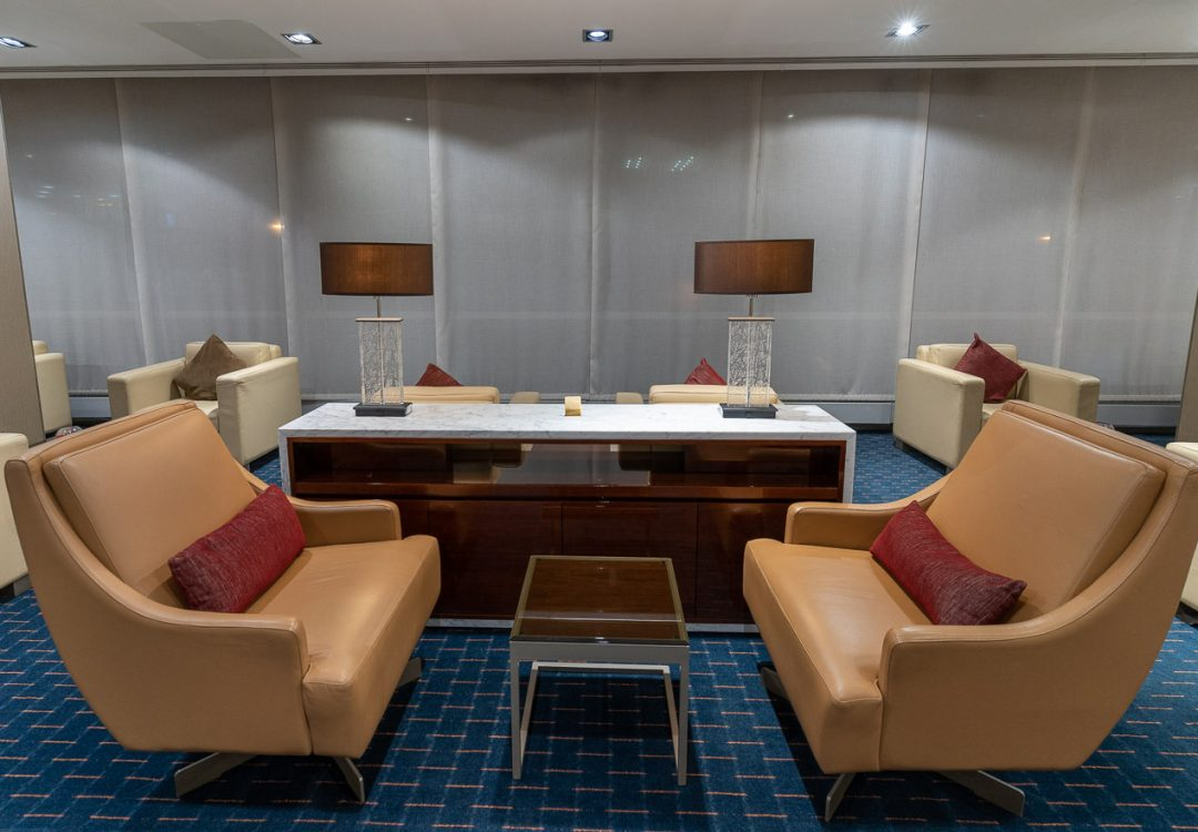 Emirates Gatwick Lounge seating